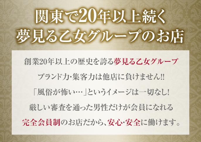 celeb_kyubo3.jpg