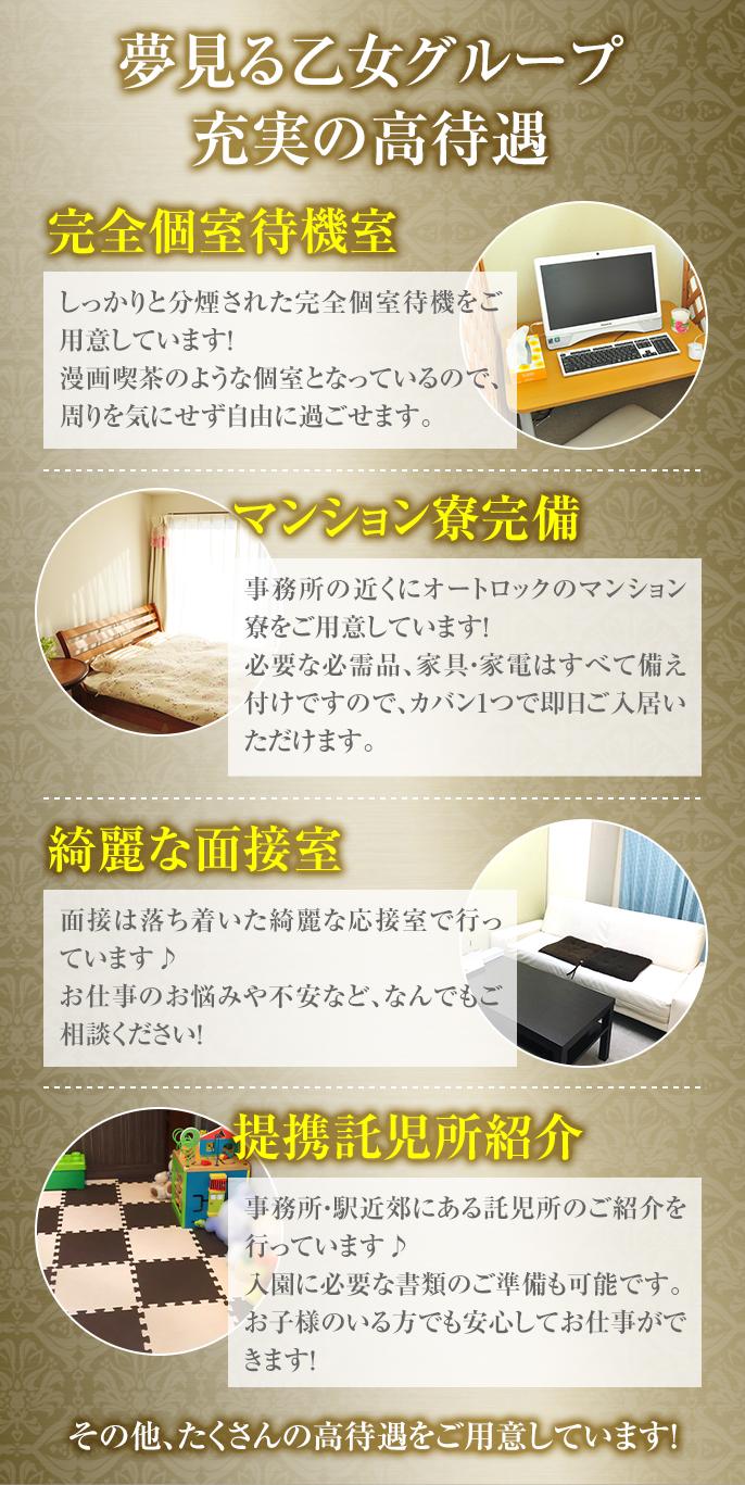 celeb_kyubo5_yokohama.jpg