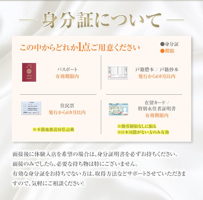 celeb_kyubo6.jpg