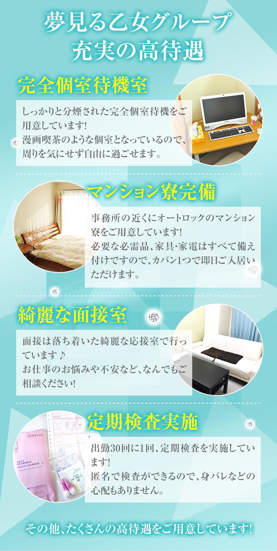 platinum_kyubo4_yokohama.jpg