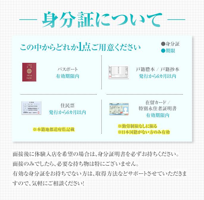 platinum_kyubo5.jpg