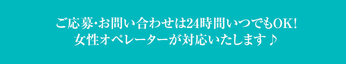 platinum_kyubo6.jpg