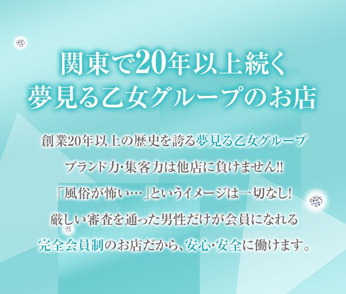 platinum_kyubo7.jpg